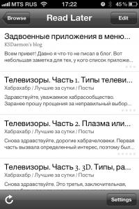 InstaPaper iOS Reading list