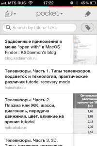 Pocket iOS Reading list