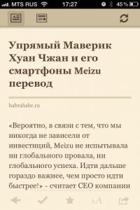 Pocket article