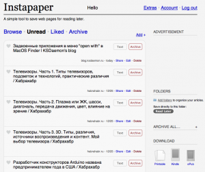 instapaper web interface