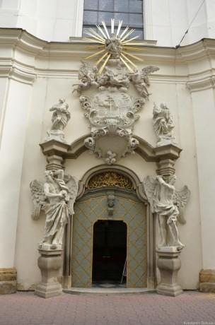 Миноритский костел