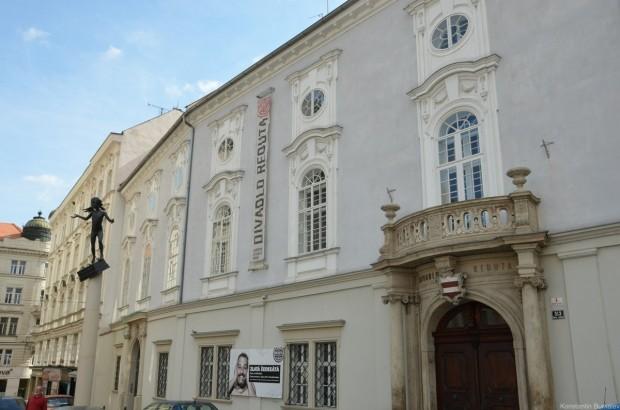 Театр Редута