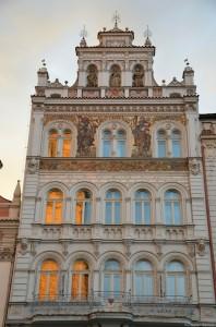 Площадь Республики. Архитектура