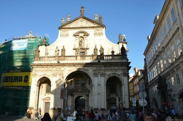 Церковь святого Сальвадора