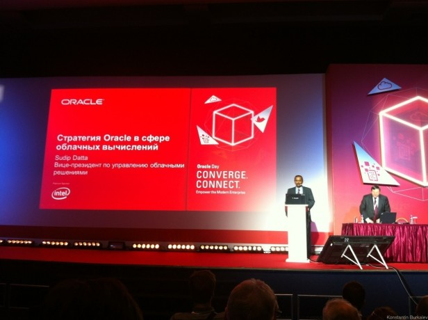 Oracle Day Moscow 2013