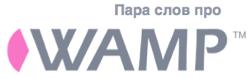 wamp-slides-logo