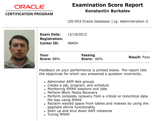 ocp-1z0-053-my-exam-results