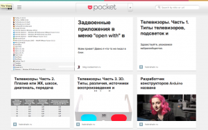 pocket web interface
