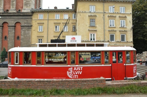 Just Lviv it!