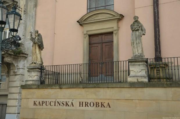 Костёл Обретения Святого Креста на площади Капуцинов