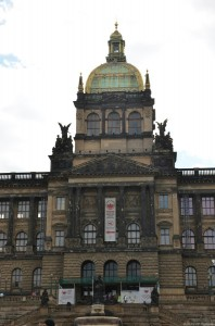 здание Национального музея