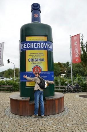 Я и большая Бехеровка